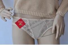 女式底裤CNMD10161