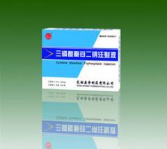 Adenosine Disodium Triplosphate for injection
