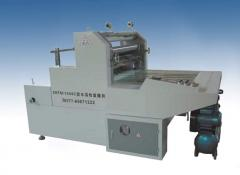 Equipment for laminating
