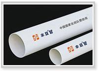 U-PVC 建筑排水管