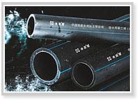 给水用聚乙稀(HDPE)管