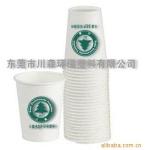 生物降解塑料(纸杯)降解母粒