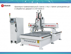 4 axis rotate spindle cnc router machine