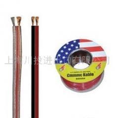 Cables acoustic