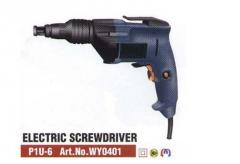 Electroscrew-drivers