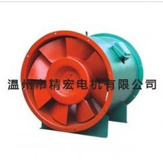 Fans for fire control