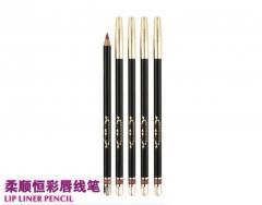 Cosmetic pencils for lips Peri
