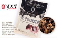 野生100g贺兰山紫蘑菇