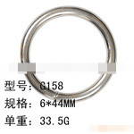 44mm圆圈扣