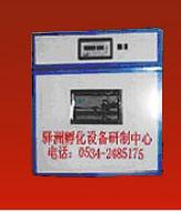 YZA-1微电脑全自动孵化机
