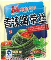 Marine cabbage salad