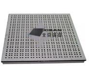 False floor made of metal