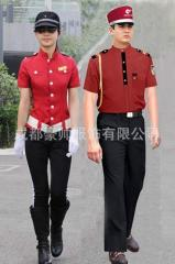 Clothing, uniform for guard