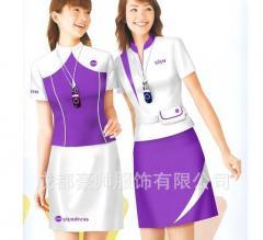 Uniforms for shop staff