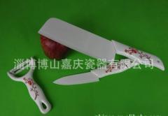 礼品陶瓷刀