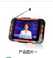 数字移动电视