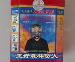 Fire respirators