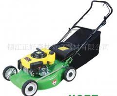 Lawn-mowers