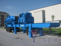 YIFAN Portable VSI Crusher