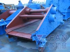 YIFAN ZK Series Linear Vibrating Screen