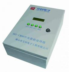 AKE-CM06中央数据处理器