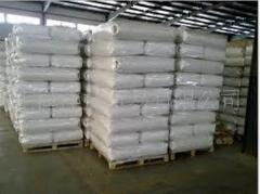 Threenatriumphosphate