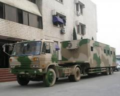 Multipurpose vehicle (military)