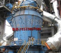 Vertical disk mill