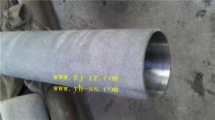 Pipes thermally stable