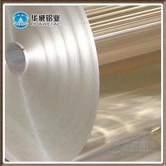 Blister aluminium foil