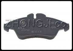Mercedes benz sprinter brake pad 0024203920