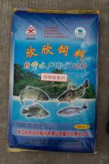 Food for fish