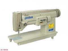 Máquinas de costura e bordamento
