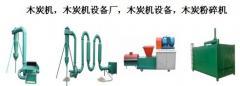 Wood powder machine 2012 high efficiency