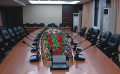 Equipment for conference halls