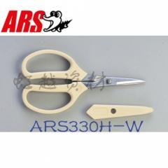 Scissors for barbershops