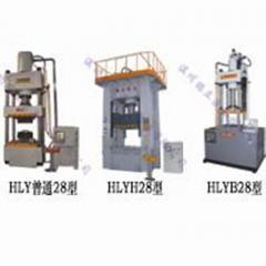 HLY28系列薄板冲压拉伸液压机