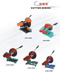 Machinery for cutting stone flags, paving slabs
