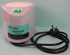 Personal vibration mixer