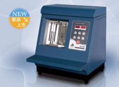 Banking equipment