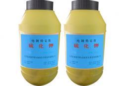 Sulfate of potassium