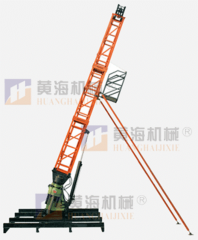Crane-boring machine