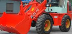 SHM610 轮式装载机