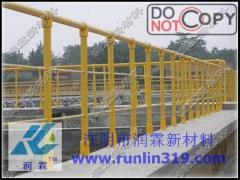 Plastic handrails