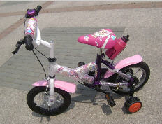 Beautiful Kids'bicycle