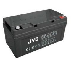 Maintenance free ups lead back up battery