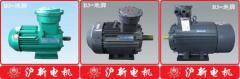 YB3系列高效节能防爆电机