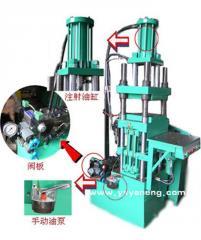 Vulcanizing equipment