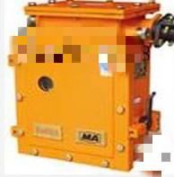 真空电磁起动器