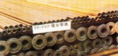 Polypropylene plumbing pipes
